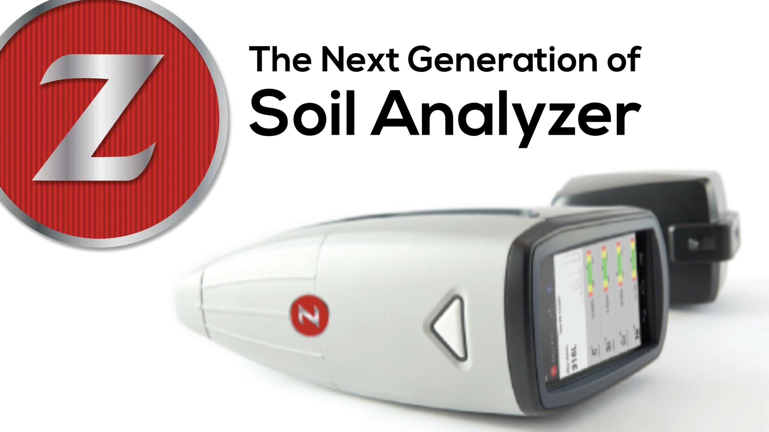 """為什麼雷射導引光譜儀(LIBS)是""""下一代""""的 土壤分析 儀"""