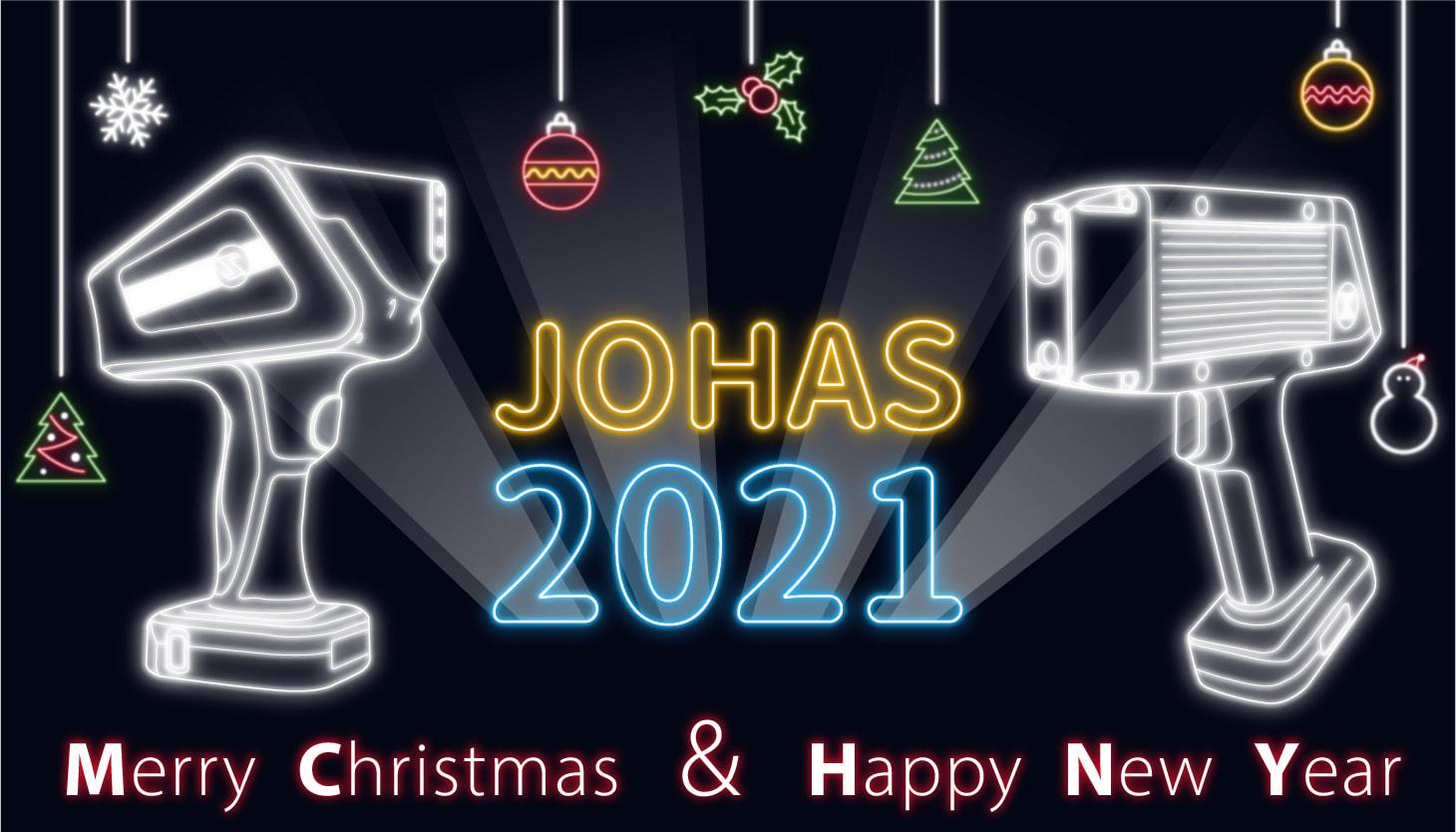 喬哈斯科技 祝福聖誕跨年快樂